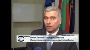Български фирми са готови да инвестират в производство на електромобили