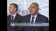 Борисов: БСП и ДПС имат 120 гласа, явно има някакъв трик