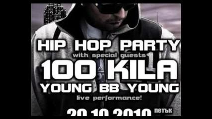Druga Reklama - Varna - Club Comics - Young Bb Young + 100 Kila - = - Live 2
