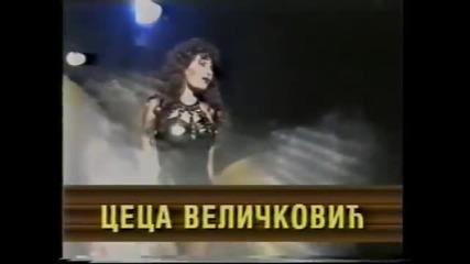 Ceca - Vazduh koji disem - (RTS 1994)