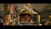 Легендата за Десперо (бг трейлър)