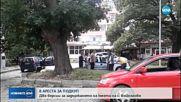 Две са версиите за ареста на кмета на Войнягово