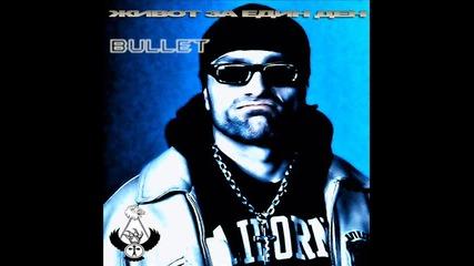 Bullet - Tuk i Sega