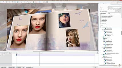 Маски и кадрирование особенности применения в Pte Av Studio Pro
