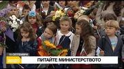 """В """"Здравей, България"""" на 15 септември очаквайте"""