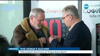 Режисьорът Тери Гилиъм пристигна в България