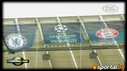 Трескава подготовка тече на Алианц Арена 2 дена до финала