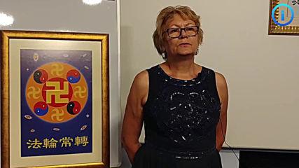 Моята история: Ивелина Романова от Добрич
