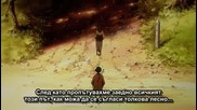 [ Bg Sub ] Samurai Champloo Епизод 20