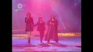 Роси Кирилова & Ваня Костова & Мими Иванова - Приятелство Се Подарява @ Ндк 2007