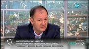 Миков: Правителството прави скрити договорки относно Украйна