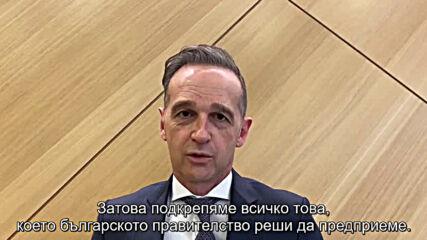 Хайко Маас за шпионския скандал: Това е атака срещу суверенитета