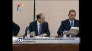 Башар Асад е категоричен, че няма да се оттегли от властта