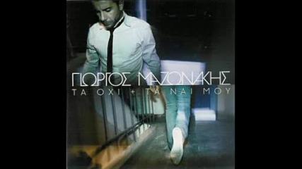 ** Going Trough & Mazonakis - Thelo na giriso ( )
