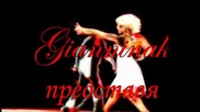 **превод ** Bonnie Tyler & Shakin Stevens A Rockin Good Way