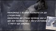 Романо Таркан Трудна Любов