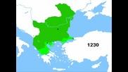 Първа българска държава