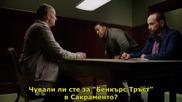 Grimm S05 E02 бг. субтитри
