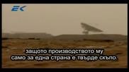 Диагноза с Георги Ифандиев 03.12.2014