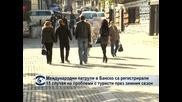 Международни патрули в Банско са регистрирали 15 случая на проблеми с туристи през зимния сезон