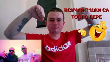 Реагирам на GARJOKA X MILIONI - ДИЛЪРИ НА ЩАСТИЕ[Official Music Video] (Prod. by DENIS DILA)