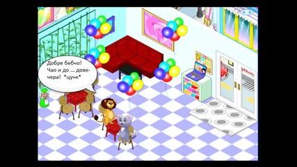 Анимация jivotno.com-6 епизод