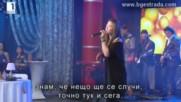 Ния Петрова - Тук и сега 2016