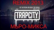 Missy Elliot - Get Ur Freak On Top Remix
