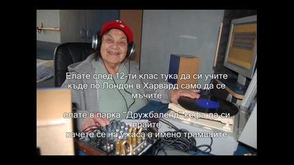 Sniperov - Дружба 2 представя...