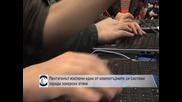 Хакерска атака блокира мрежата на Пентагона