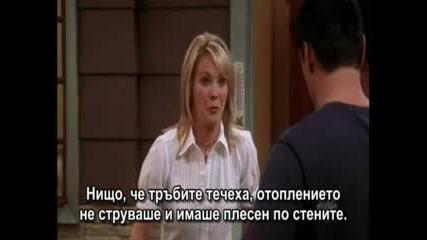 Joey - Епизод 5