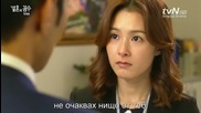 The Wedding Scheme E01 part 3 bg subs