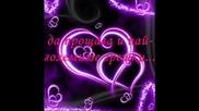 Какво E Любовта