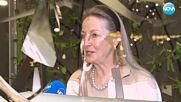 Габриела фон Хабсбург представи у нас скулптурите си от последните години