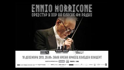 Енио Мориконе С Първи Концерт В България