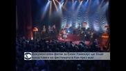 Документален филм за Ейми Уайнхаус ще бъде представен на фестивала в Кан през май