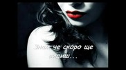 Evanescence - Snow White Queen + Превод и готик картинки