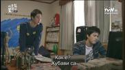 Бг субс! Flower Boy Next Door / Моят красив съсед (2013) Епизод 9 Част 1/3