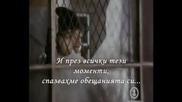 Skid Row - I Remember You (превод)