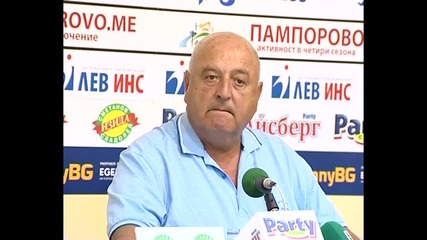 Венци Стефанов за правилата в А група, Берое, Лудогорец и ЦСКА