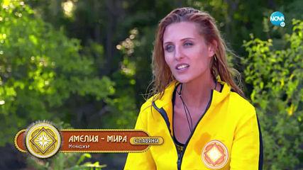 Игри на волята: България - Студио (20.09.2019) - част 2