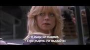 Птица върху жица (1990)