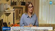 Руска телевизионна водеща се изправя срещу Путин на изборите в Русия