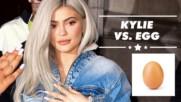 Войната на Кайли и яйцето в Instagram