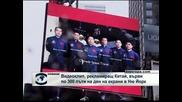 Видеоклип, рекламиращ Китай, върви на екрани в Ню Йорк