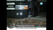 Камион падна в дупка на пътя - Здравей, България (14.05.2014г.)