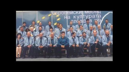 духов оркестър пловдив