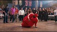 Танца на Голямия човек :)))