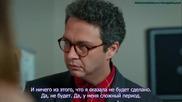 Войната на розите - еп.65 (rus subs - Güllerin savaşı 2015)