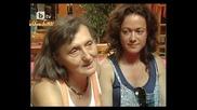 Листопад Бенну Йълдъръмлар отново в България